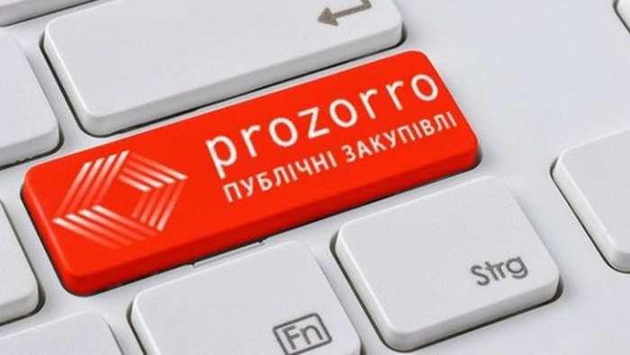 Система государственных закупок Prozorro